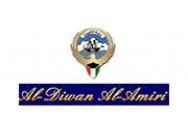 Al Diwan Al Amiri