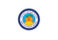 Jebel Ali Primary School